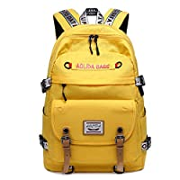 Backpack Backpack Female Bag Female Middle School Back Travel Breathable Wearable Schoolbag Cool Hiking Backpack Fashion Hipster Yellow 17 Inch