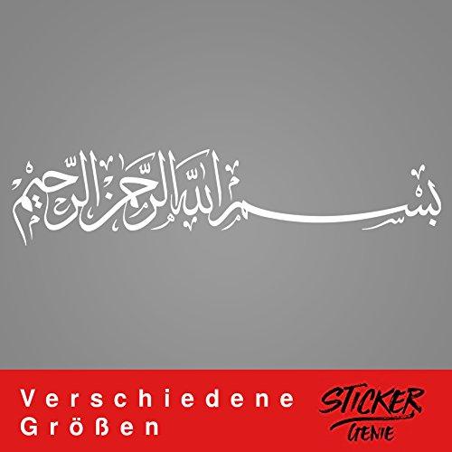 BESMELE Bismillah Wandtattoo Aufkleber Wandaufkleber Aufkleber Sticker Islam (60cm (B) x 13,52cm (H) S, Weiss)