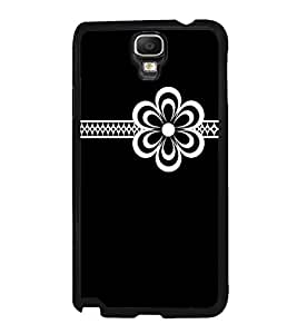 PrintVisa White Bow Ribbon High Gloss Designer Back Case Cover for Samsung Galaxy Note 3 Neo :: Samsung Galaxy Note 3 Neo Duos :: Samsung GALAXY Note 3 Neo 3G N750 :: Samsung GALAXY Note 3 Neo LTE+ N7505 :: Samsung GALAXY Note 3 Neo Dual SIM N7502