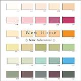 Real & Exciting Designs Einzug Karte Grußkarte Prägedruck Umzug Neues Heim Farbpalette 13x13cm
