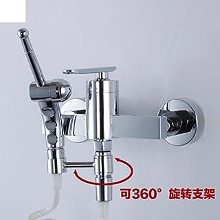 WP Bidet Nozzle Sets/Upscale Bidet/Toilet Flushing Lance/Bidet