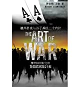 [ The Art Of War 36 Strategies For Texas Hold'Em (Chinese) ] By Shangguan, Robert (Author) [ Jul - 2013 ] [ Paperback ]