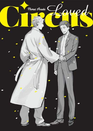 Loved Circus Edition simple One-shot