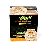 Cutey White Meat Tuna In Gravy Wit Salmon - 12 Pcs, 1020 gm ( 85 gm per unit )