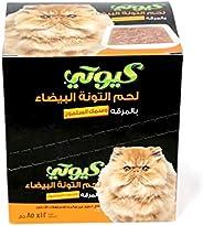 كيوتي اكل قطط تونة بيضاء بالمرقة والسالمون - 12 قطعة ، 1020 غم ( 85 غم لكل وحدة )