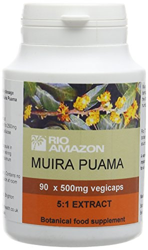 Rio Amazon 500 mg Muira Puama 5:1 Extract Vegetable Capsules - Pack of 90 Test