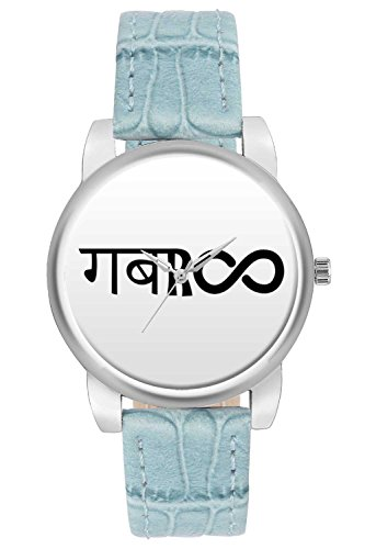 Women's Watch, BigOwl Gabru Infinite Quirky Designer Analog Wrist Watch For Women - Gifts for her dials