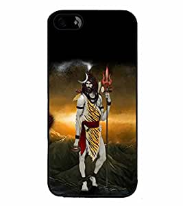 Vizagbeats Lord siva in tiger skin Back Case Cover for APPLE IPHONE 4