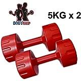 Bodygrip BG123500 Dumbbell, 5Kg Pack of 2