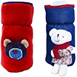 Guru Kripa Baby Products Presents Philips Avent Bottle Cover Plush Stretchable Baby Feeding Bottle Cover With Handle (Red, (260ml To 330ml))