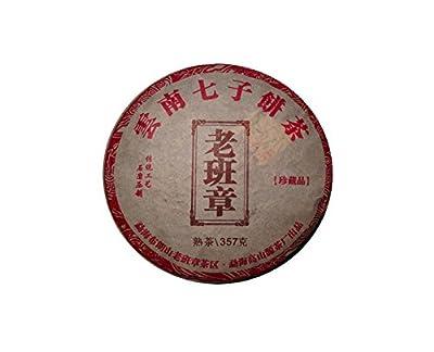 357g Pu erh (mûr) - LAO BAN ZHANG (Seven Son) - galette - thé sombre compressé, récolte 2012 - Abbey Tea France