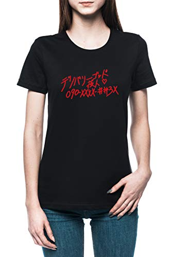 Anruf Lieferung Gott Yato Damen T-Shirt Tee Schwarz Women's Black T-Shirt