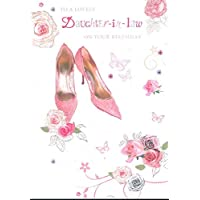 """Daughter-in-Law Birthday Card - Pale Pink Shoes, Roses & Butterfly 7.75"""" x 5.25"""""""