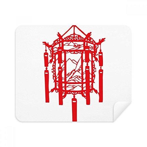 DIYthinker Rote Laterne Chinesisches Papier-Ausschnitt Telefon Screen Cleaner Gläser Reinigungstuch 2Pcs Suede Fabric