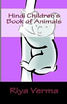 Hindi Children's Book of Animals by [Verma, Riya]