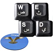 HQRP Autocollants clavier Arabe Blanc sur Fond Transparent pour tous les claviers PC / Ordinateur / Portables Notebooks