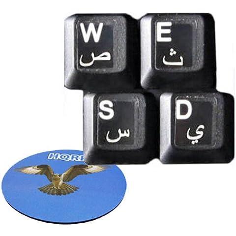 HQRP Pegatina Blanca árabe Transparente para Teclado con Capa Protectora para Ordenador portátil / Notebook más