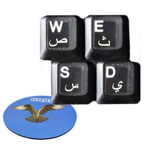 HQRP Tastaturaufkleber Arabische transparente laminierte mit Weiße Buchstaben für Laptop- / Notebook- / PC-Tastaturen