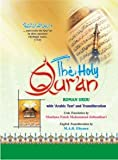 The Holy Quran(Roman Urdu)(Arabic/Roman,English/Roman Urdu)(HB)