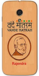 Aakrti cover With Narendra Modi's Art and Vande Matram Logo for Model : Hauwei M8 .Name Rajendra (King Of Kings ) replaced with Your desired Name