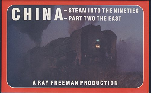 china-steam-into-the-nineties-part-two-the-east-vhs-video