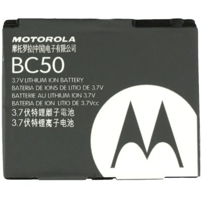 motorola-bc50-bc-50-akku