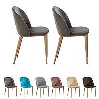Set of 2 Velvet Dining Chairs with Wood Effect Metal Legs Living Room Chair Bradley (Grey)