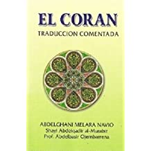 El Coran - Spanish translation of the Noble Qur'an