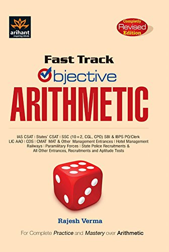 Fast Track Objective Arithmetic (Old Edition)