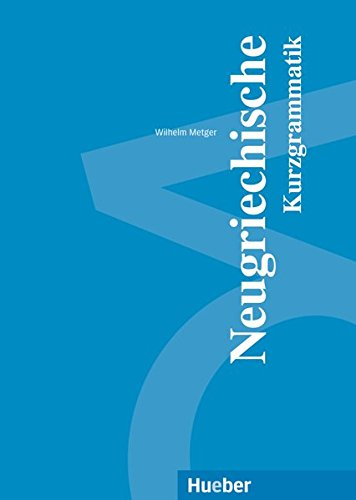 Neugriechische Kurzgrammatik