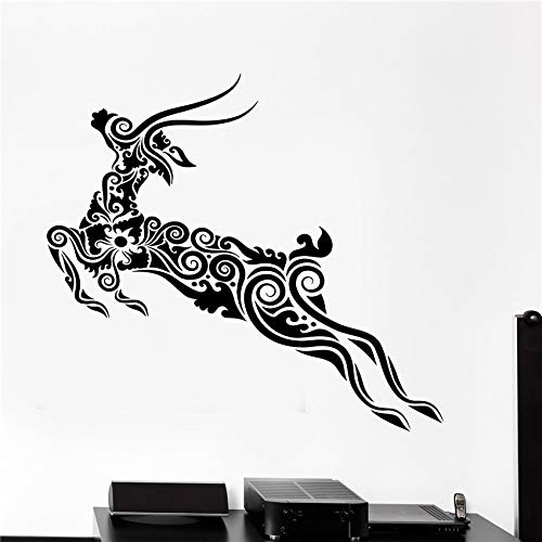 BailongXiao Deer Design Hirschkopf Tier Serie Aufkleber Vinyl Wand Künstler Wohn Dekoration Kindergarten Kinderzimmer Wandaufkleber 104x115cm