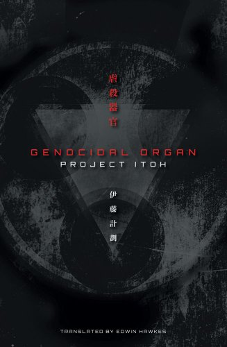 GENOCIDAL ORGAN NOVEL