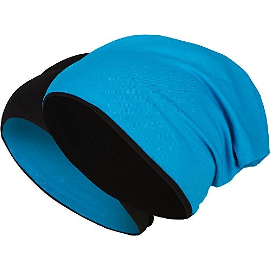 2 1 Berretto Reversibile - Reversibile Cappello floscio Beanie Lungo Jersey  di Cotone Elastico Unisex Uomo Donna Berretto Heather in 24 Vari Colori (8) d658eedee70f