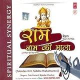Ram Naam Ki Mala (Spiritual Synergy)