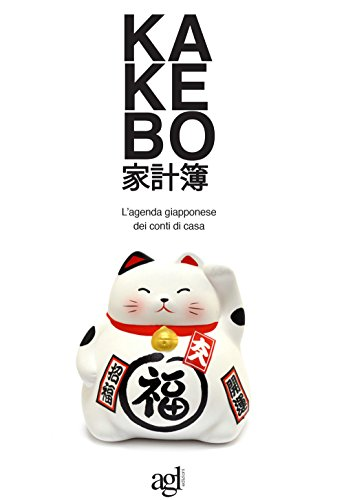 Kakebo. L'agenda giapponese dei conti di casa