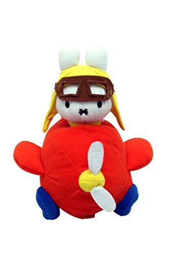 Miffy Plush - Uncle in Pilot Plane - 20cm 8""