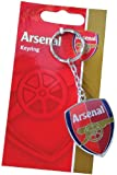 official arsenal keyring