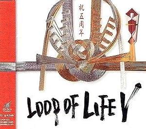 V.A - LOOP OF LIFE