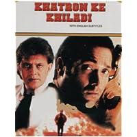 Khatron Ke Khiladi. Bollywood Film mit Madhuri Dixit und Sanjay Dutt.