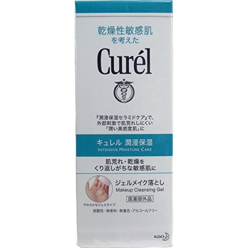 Kao Curel Makeup romover Gel - 130g [Health and Beauty] (japan import)