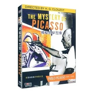 The Mystery of Picasso - 1956 - [Region 2 Import]