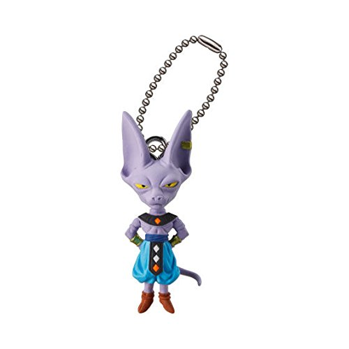 Ball Dragon Gogeta Z Spielzeug (Bandai Gashapon Dragon Ball Udm Best 23 Figure Swing Keychain~Destruction God of Beerus)