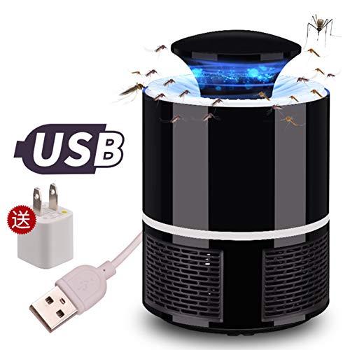 LIANGJING USB-Photokatalysator Anti-Mückenlampe Haushalt Fliegensteuerung LED Mückenfänger-Lampe,D -
