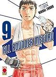 All Rounder Meguru 9
