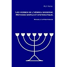 Les verbes de l'hébreu moderne. Manuel d'apprentissage.: Méthode simple et systématique.