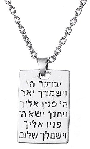 egen Halskette messianischen jüdische jehoschua Symbol Dog Tag Anhänger Schmuck für Herren Frauen (Holiday Schmuck)
