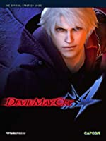 Devil May Cry Official Strategy Guide de Future Press