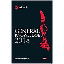 General Knowledge 2018 Paperback – 2017
