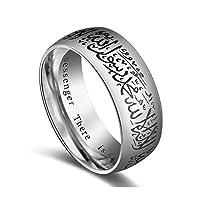 Men's Stainless Steel Shahada Muslim Arabic Islamic Moslem Religious Allah Rings,Silver