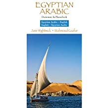 [(Egyptian Arabic-English / English-Egyptian Arabic Dictionary & Phrasebook)] [Author: Jane Wightwick] published on (September, 2013)
